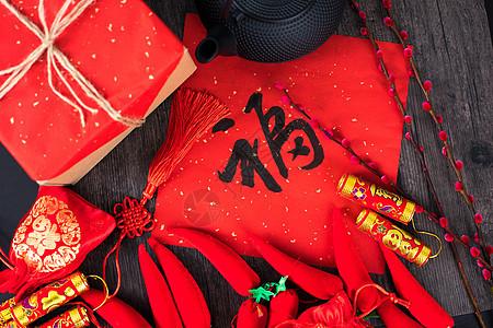 春节喜庆年货背景图片