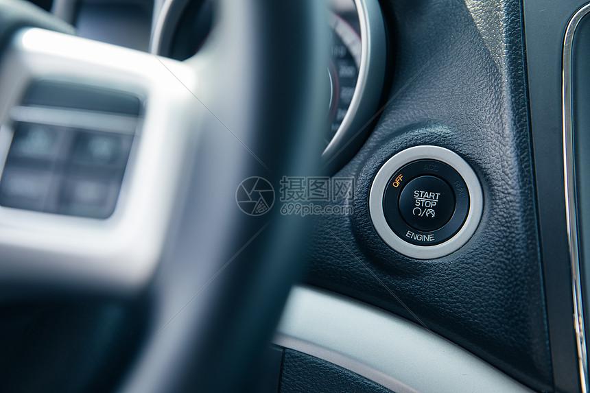 汽车无钥匙启动按键图片