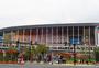 进博会国家会展中心图片