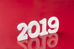 新年元旦2019图片