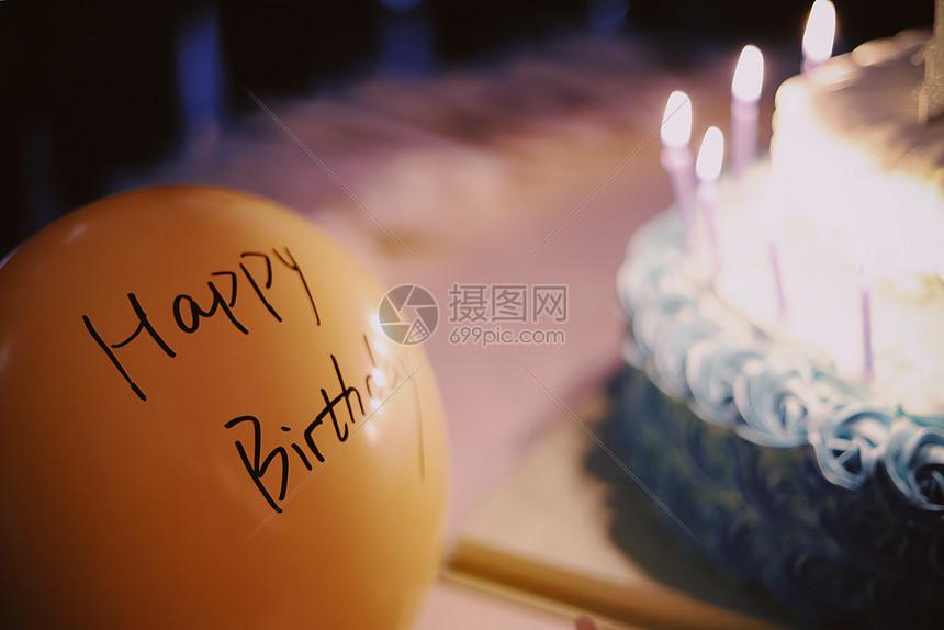 生日庆祝图片