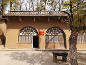 延安中共西北局图片