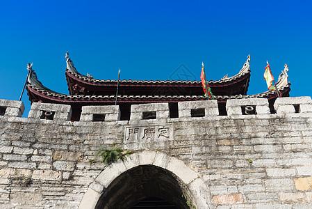 贵州贵阳青岩古镇定广门图片