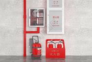 消防设施图片