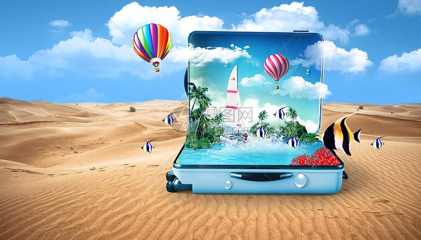 创意旅行图片