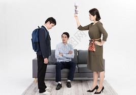 青少年家庭矛盾图片