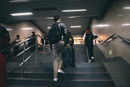 车站出行图片