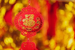 春节新年福字挂饰图片