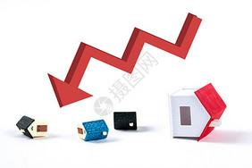 房价房市坍塌图片