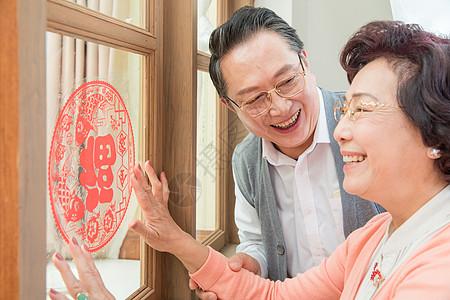 老年夫妇贴窗花图片