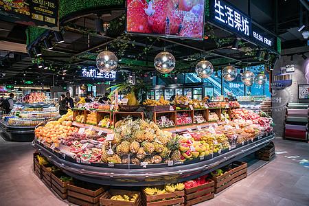 水果蔬菜超市图片