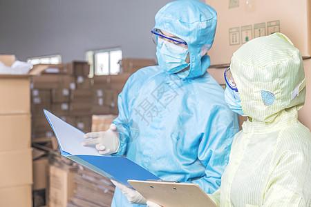 化工厂技术人员仓库盘点图片