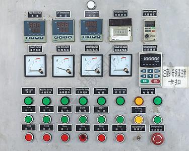 工厂锅炉操作盘图片