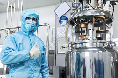 化工厂技术工人无菌服点赞图片