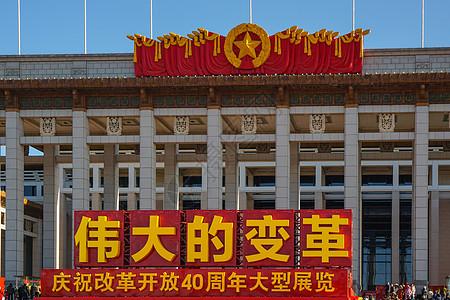 北京中国国家博物馆展览图片