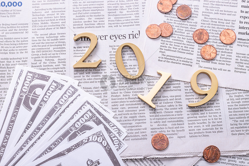 新年2019金融图片