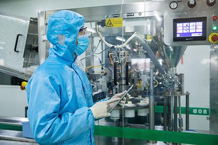 化工厂产品质检员图片