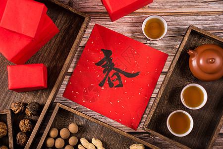 春节年货茶礼春联图片