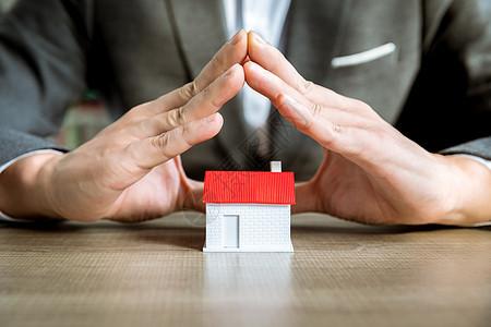 房屋投资安全图片