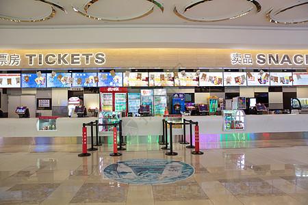 影院售票大厅图片