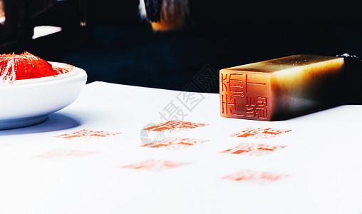 玉石印图片