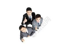 商务团队点赞俯拍图片