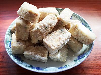 潮汕过年必吃美食 反沙芋头图片