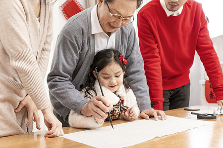 新年爷爷教孙女写书法图片