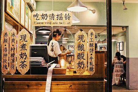 曾厝垵夜市上的古早味饮品店图片