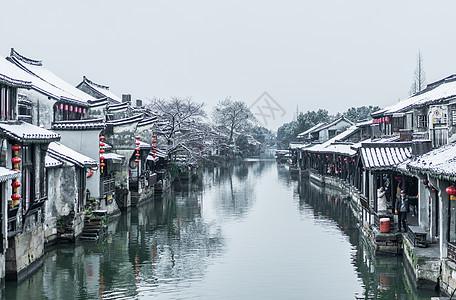 西塘雪景图片