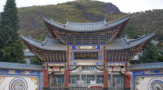 云南少数民族建筑图片