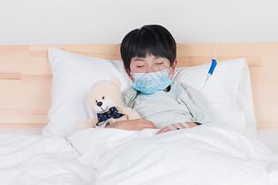 生病的小朋友图片