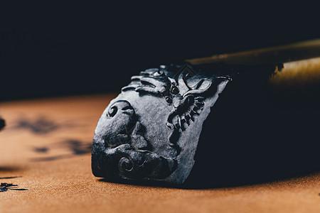 黑玉石雕刻印章图片