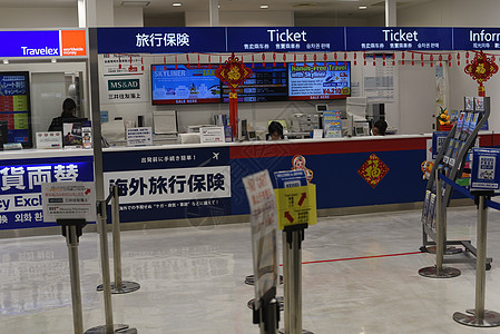 日本东京机场售票处图片