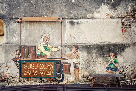 世界文化遗产槟城乔治历史建筑图片