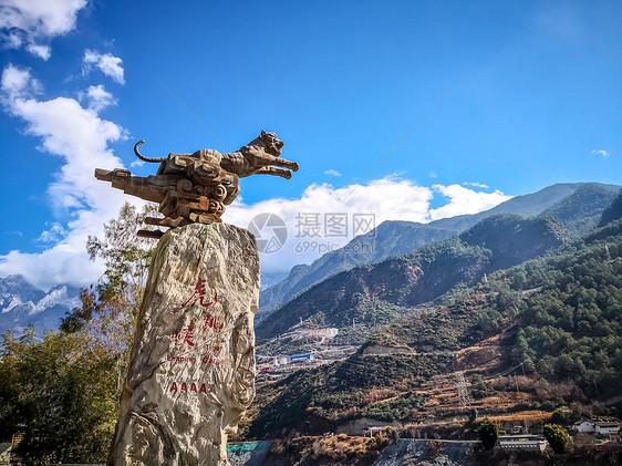 云南香格里拉虎跳峡风光图片