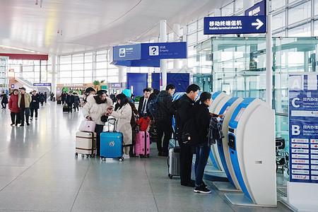 机场自动值机图片