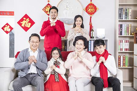 新年一家人拜年图片