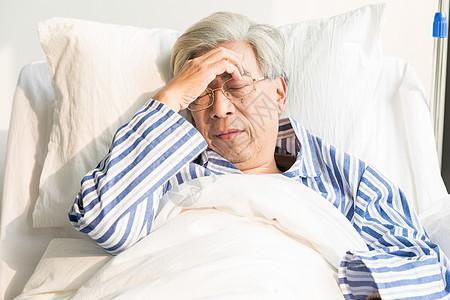 住院老人图片