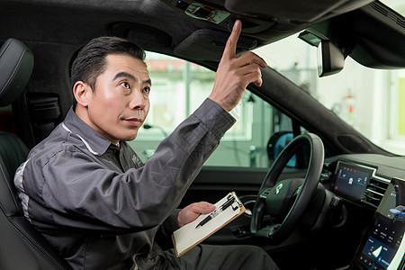 汽车保养检查图片