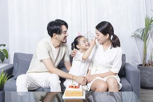 一家三口庆祝生日图片