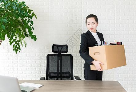 女性商务职员离职图片