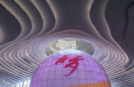 天津滨海图书馆入口层次设计 图片