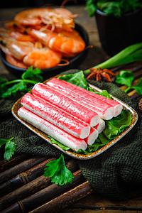 火锅菜品蟹棒图片