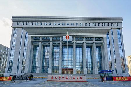 通化中级人民法院图片