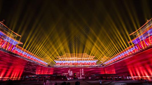 北京故宫紫禁城上元之夜图片