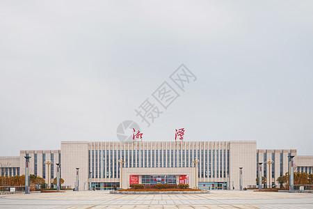 湘潭站图片