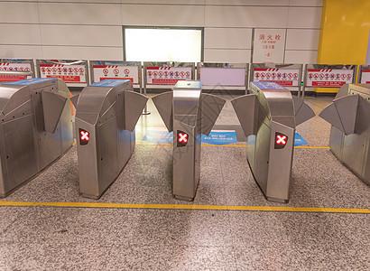 地铁站闸机图片