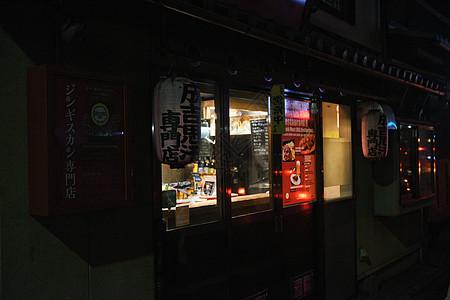 日本京都居酒屋图片