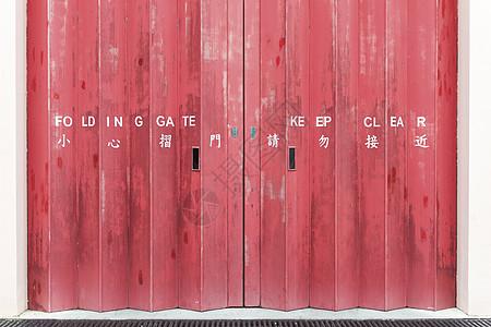 港式消防局大门背景图片